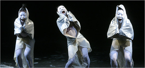 Butoh_