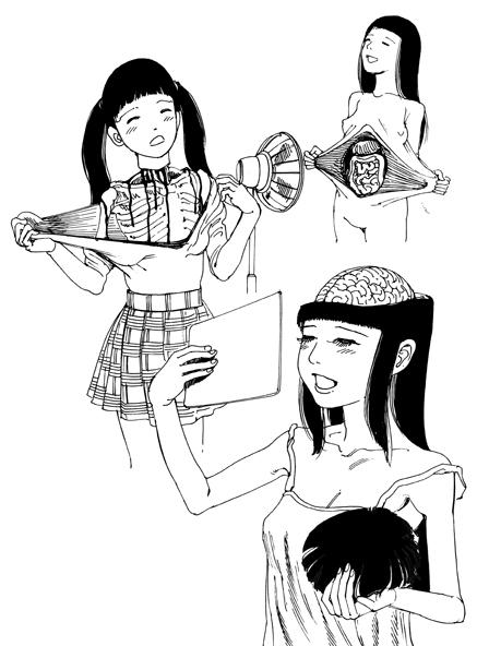 kago brain girl