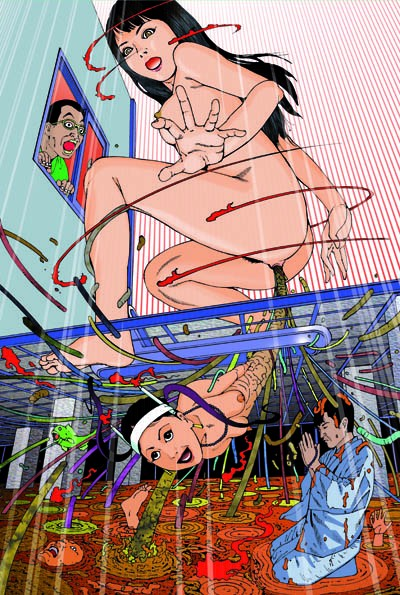 shintaro kago shitting girl