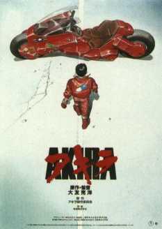 http://2.bp.blogspot.com/-ff_8hMtkh6s/T7opYHjHHNI/AAAAAAAAE7k/dG7gk1ttzX0/s1600/Akira+(1988)+Japan+2.jpg
