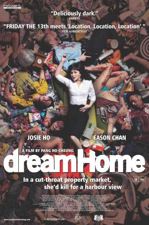 dream-home-poster
