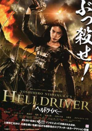 hell-driver-movie-poster-2010-1020743479